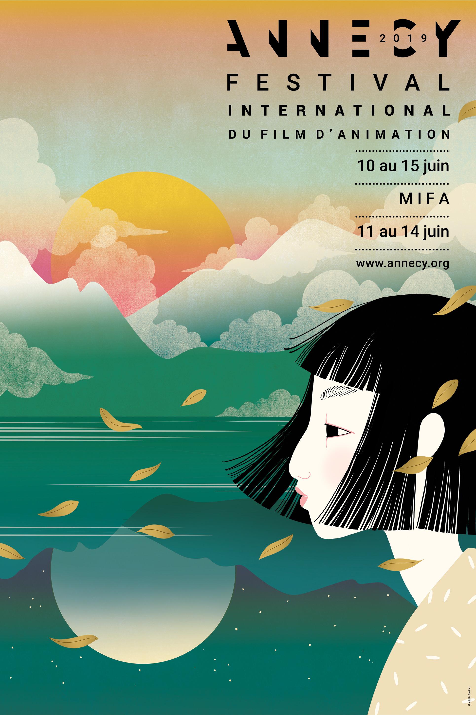 Festival du film d'animation d'Annecy (MIFA)